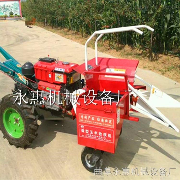 掰棒子机 自走式玉米收获机 苞米收割粉碎机