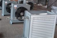 工业型蒸汽暖风机,NF蒸汽/热水暖风机