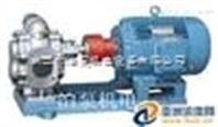 珠海 泊威泵业 全不锈钢泵 KCB-200 齿轮油泵 行业领先