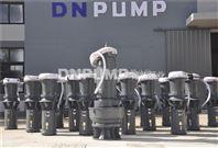 泵_轴流泵_QSZ斜拉式简易轴流泵
