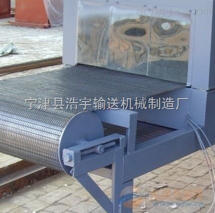 大豆网带烘干机