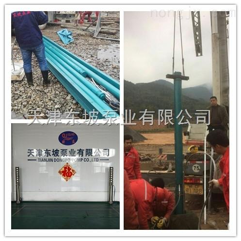 天津高压潜水泵-天津耐高温潜水泵-不锈钢耐高温潜水泵