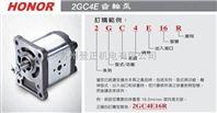 登正台湾钰盟齿轮泵1DG1BU0601R现货供应