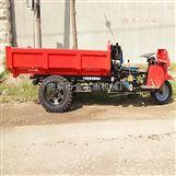 工程三轮车 建筑施工拉土自卸车 小型工程液压翻斗车