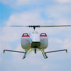 水星一号优质农业喷洒植保无人机