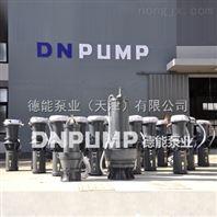 天津大流量轴流泵 大流量轴流泵型号 大流量轴流泵价格