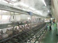 棉花加湿系统生产厂家_新疆棉花加湿器