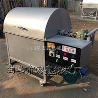 哪里有卖炒瓜子机的 瓜子滚筒炒货机 一次炒50斤炒货机