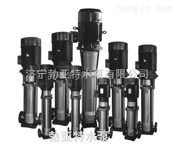 不锈钢增压水泵 补水泵 多级离心泵 厂家直供 QDL泵