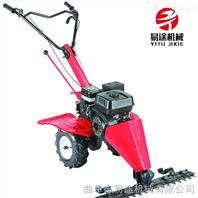 手扶式驱动剪草机 汽油 四冲程7.5马力 80公分剪宽
