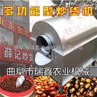 供应型号各种干货炒货机 环保无烟滚筒翻炒机直销