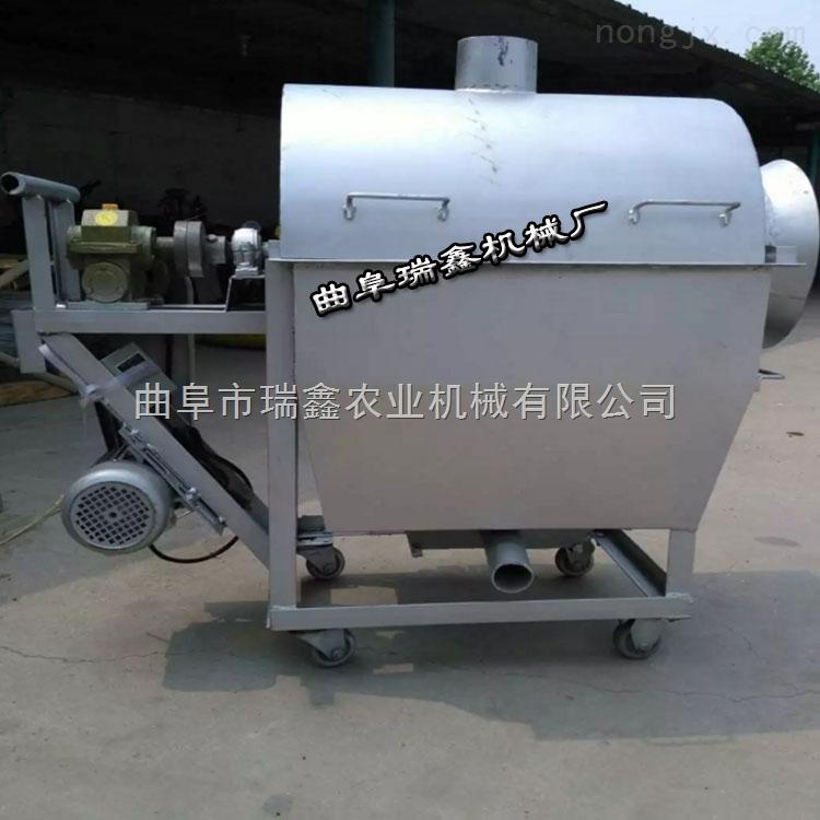燃气煤炭炒货机 板栗炒货机 休闲食品加工设备