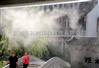 海南户外餐饮店喷雾降温设备
