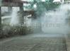 贵州游乐园降温降温加湿设备人造雾设备