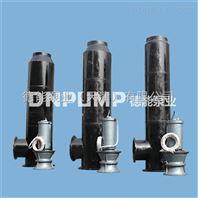 游乐场水上项目专用大口径潜水轴流泵