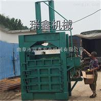 废弃金属液压打包机