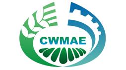 第三届中国西部现代农业装备及技术展览会