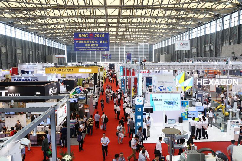 2017年中国(京津冀)国际农业机械新能源设备暨配件展销会