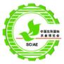 2017中国辽宁农用航空及智慧农业展览会