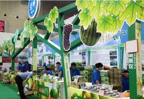 2017第15届南方农资博览会