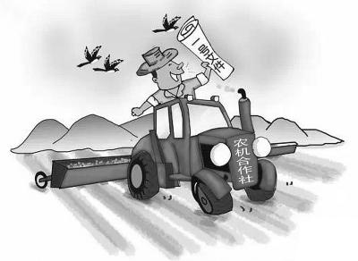 """借力政策""""东风"""" 农机合作社发展正当时"""