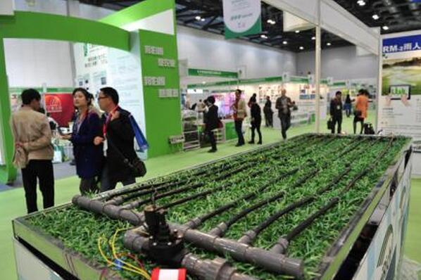 2017中国-郑州国际设施农业暨园林植保展览会