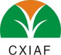 2017第17届中国(新疆)国际农业博览会