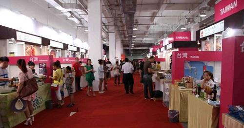 第三届中国(绥芬河)国际口岸贸易博览会