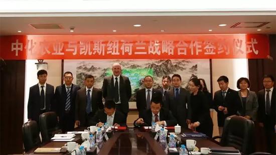 """中化集团与凯斯纽荷兰 """"强强联手""""助力提升中国农业竞争力"""