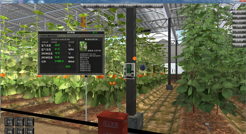 来调整农业结构,发展农业产业化必须依靠改革创新