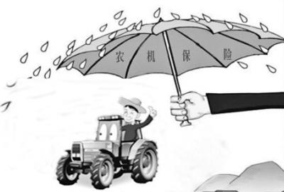 调整农业生产结构
