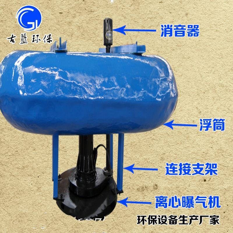 搅拌机双曲面搅拌机桨式搅拌机框式搅拌机污泥回流泵浮筒搅拌机