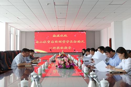 热烈欢迎烟台南山教育集团领导一行莅临我集团考察合作