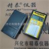 木材水分测量仪,木板含水量测定仪,木材含水量检测