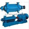 DG360-40*10多级离心泵批发,全国zui大的D型多级泵厂家,DF多级耐腐蚀离心泵