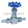 J23W-16永嘉县外螺纹针型阀,温州市外螺纹针型阀,三精生产外螺纹针型阀