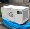 静音箱式20kw汽油发电机价格